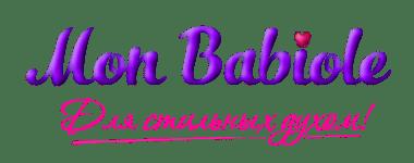 Интернет-магазин платков, шарфов, головных уборов и сумок